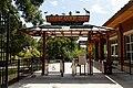 Frank Buck Zoo, Gainesville, Texas, USA-31July2010.jpg