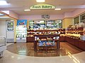 Fresh Bakery 2011 (6093959606).jpg