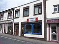 Fringes, Coalisland - geograph.org.uk - 1413381.jpg