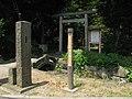 Fukaya Fukaya Ruined Castle Outer Moat 1.JPG