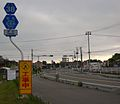 Fukushima prefectural road route 38.JPG