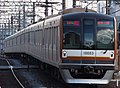 Fukutoshin-fliner-express.JPG