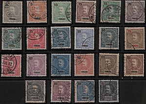 Postage stamps and postal history of Funchal - 1897 stamps for Funchal