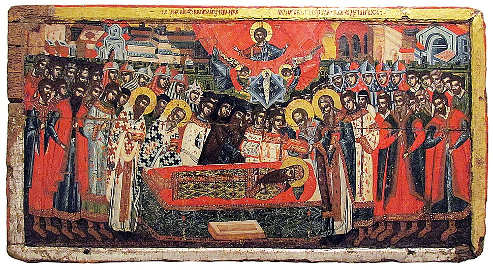 Funeral ceremony of St. Stefan Decanski