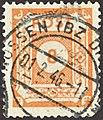 GER-SBZ-OSA 1945 MiNr0059 pm B002.jpg
