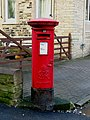 GR VI Pillarbox, Glusburn - geograph.org.uk - 1702785.jpg