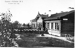 Galich Railway Station old.jpg
