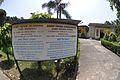 Gandhi Memorial Museum Signage - 14 Riverside Road - Barrackpore - Kolkata 2017-03-30 0947.JPG
