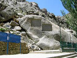 Ganjnameh inscriptions.jpg