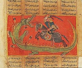 Shahnameh manuscript RVI 961-966, 974, 1876-1887
