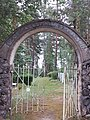 Gate of cemetery in Obinitsa, Estonia 03.jpg