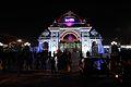 Gateway - Prem Mandir - Bhaktivedanta Swami Marg - Vrindaban 2013-02-22 4799.JPG