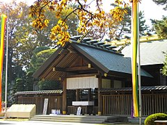 Gedatsu-kai Tenjinchigi Shrine.JPG