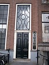 geldersekade 6 door
