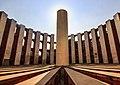 Geometry inside Jantar Mantar.jpg