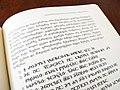 Georgian Mkhedruli and Asomtavruli script.jpg