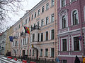 GermanConsulateInSaint-Petersburg (right-side view).jpg