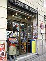 Gift shop at Calle de Cervantes, Madrid.jpg