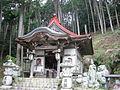 Gifu-kegonji5677.JPG