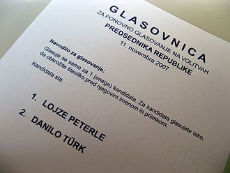 2007 Slovenian presidential election - Runoff election ballot