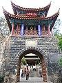 Golden Temple Kunming 2.jpg