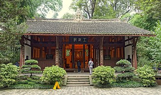 Du Fu Thatched Cottage - Image: Gongbu Shrine Du Fu Thatched Cottage Chengdu, Sichuan, China DSC04919