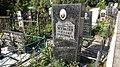 Gravestone of Mikhail Semyonovich Muzolyov, Oryol.jpg