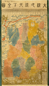 100px great china embracing the kingdoms under heaven wdl6762