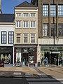 Groningen, monumentaal pand aan de Brugstraat 3 Nul50 Interieur GM0014103817 2015-03-22 11.42.jpg