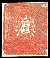 Guatemala 1874 F7b.jpg