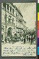 Guilherme Gaensly - Rua 15 de Novembro II., Acervo do Museu Paulista da USP.jpg