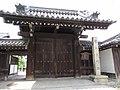 Hōkyō-ji Kyoto 002.jpg