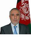H.E. Minister Mohammad Akbar Barekzai Minister of Mines and Petroleum of Afghanistan.jpg