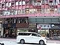 HK 上環 Sheung Wan 皇后大道中 Queen's Road Central October 2018 SSG 10.jpg