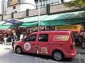 HK 中環 Central 結志街 Gage Street 嘉咸街 Graham Street 街市 Market near Gutzlaff Street November 2020 SS2 09.jpg