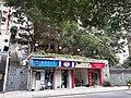 HK 半山區 Mid-levels 般咸道 Bonham Road buildings facade February 2020 SS2 16.jpg