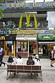 HK 尖沙咀東 TST East Bar Street visitors n shop McDonalds n outdoor long bence June 2017 IX1.jpg