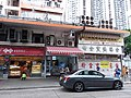 HK 新埔崗 San Po Kong 衍慶街 Yin Hin Street May 2019 SSG 12.jpg
