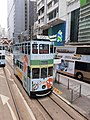HK 香港 tramway 152 tour view 銅鑼灣 Causeway Bay 怡和街 Yee Wo Street Saturday morning April 2020 SS2 01.jpg