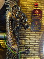 HK Aberdeen 香港仔天后廟 Tin Hau Temple tool dragon head n sign April 2016 DSC.JPG