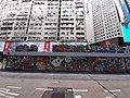 HK CWB 銅鑼灣 Causeway Bay 怡和街 Yee Wo Street January 2020 SS2 01.jpg