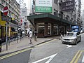 HK Causeway Bay 禮頓道 Leighton Road 雲翠大廈 Bonaventure House view 新會道 Sun Wui Road Aug-2010.JPG