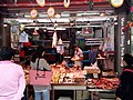 HK Central 嘉咸街 Graham Street Market 結志街 Gage Street Taste of Graham shop Man Kee Shing Pork Dec 2016 Lnv2.jpg
