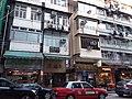HK Kln City 九龍城 Kowloon City 獅子石道 Lion Rock Road January 2021 SSG 107.jpg