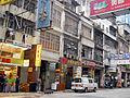 HK MongKok Nos 622-626 ShanghaiStreet.JPG