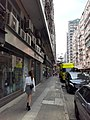 HK SSP 長沙灣 Cheung Sha Wan 青山道 Castle Peak Road September 2020 SS2 030.jpg
