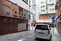 HK SW 上環新街 Sheung Wan New Street 登富機構 Teng Fuh Group shop Queen's Road West April 2018 IX2.jpg