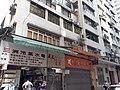 HK SW 上環 Sheung Wan 急庇利街 Cleverly Street May 2021 SS2 17.jpg