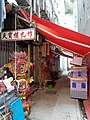 HK SYP 西環 Sai Ying Pun 東邊街 Eastern Street 五福里 near 第一街 First Street April 2020 SS2 03.jpg