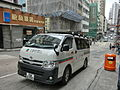 HK Sai Ying Pun 皇后大道西 Queen's Road West carpark TVB Toyota Hiace white motorvan head n orange peel bin Apr-2013.JPG